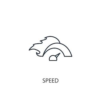 スピードコンセプトラインアイコン。シンプルな要素のイラスト。スピードコンセプトアウトラインシンボルデザイン。 webおよびモバイルui / uxに使用できます