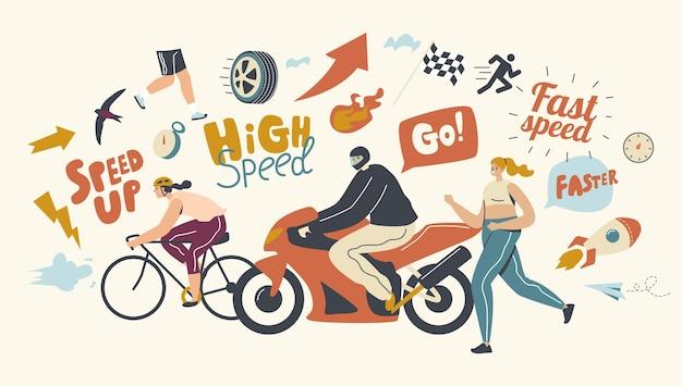 スピードコンセプト。自転車やバイクに乗って、速く走る男性と女性のキャラクター。モトクロス、ラリーとレースの競争、スポーツ活動、高速で移動する人々。線形ベクトル図