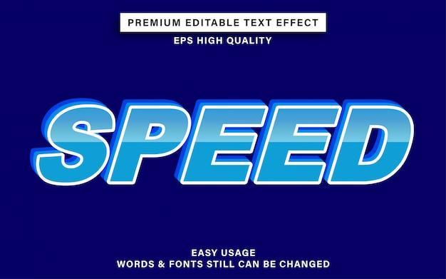 Скорость редактируемого текстового эффекта