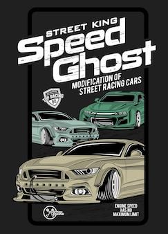 Speed ghost, super fast car illustration