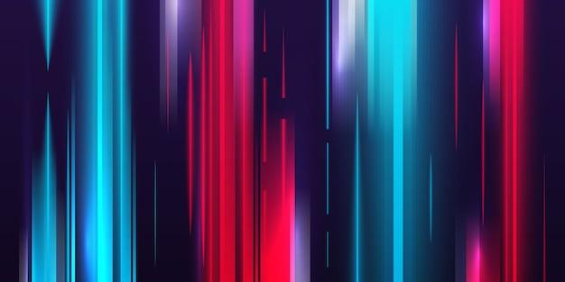 Скорость света фон