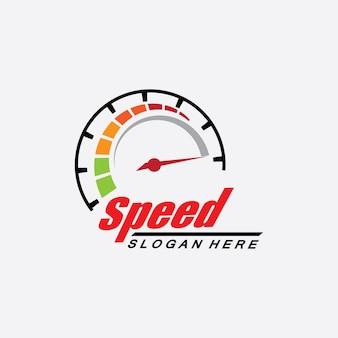スピードロゴデザイン、シルエットスピードメーターシンボルアイコンベクトル、スピードオートカーロゴテンプレートベクトルイラストアイコンデザイン