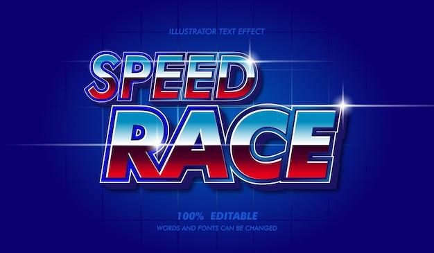 スピードレースの編集可能なテキストスタイルの効果