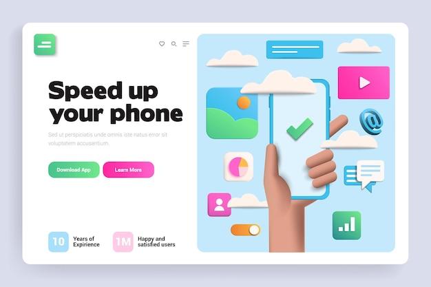 Ускорьте 3d-целевую страницу вашего телефона