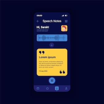 음성 메모 어두운 스마트폰 인터페이스 벡터 템플릿입니다. 모바일 앱 페이지 디자인 레이아웃입니다. 휴대폰에 메시지 쓰기. 문자 알림 화면. 응용 프로그램에 대한 평면 ui. 전화 디스플레이