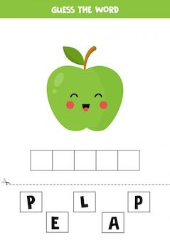 사과라는 단어를 철자하십시오. 아이들을위한 교육 게임.