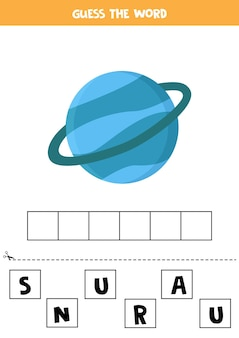 천왕성이라는 단어를 철자하십시오. 행성 천왕성의 벡터 일러스트 레이 션. 아이들을위한 맞춤법 게임.