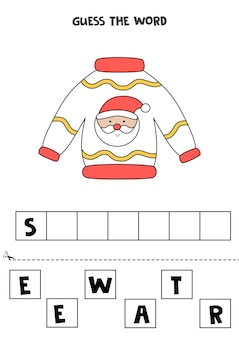 Spell the word snowman. vector illustration of snowman. spelling game for kids.