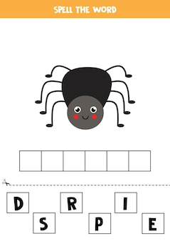 Spell the word spider.   illustration of cute black spider. spelling game for kids.