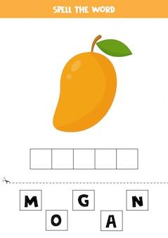 かわいい漫画のマンゴーを持つ子供のためのスペリングゲーム。