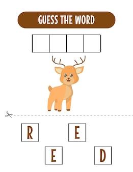 사슴 일러스트와 함께 아이들을 위한 맞춤법 게임