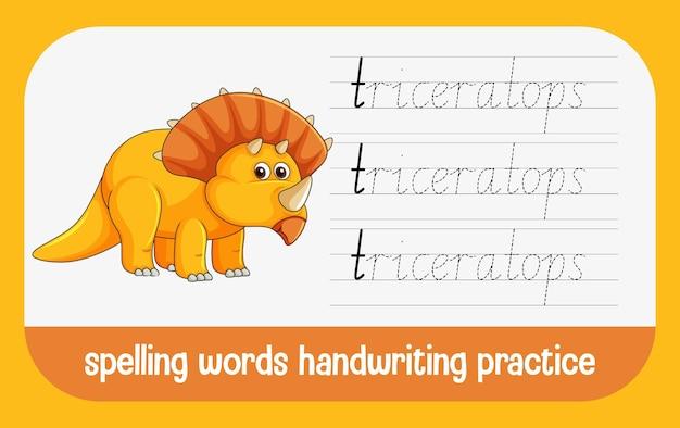 Foglio di lavoro per la pratica della scrittura a mano di dinosauri di parole ortografiche