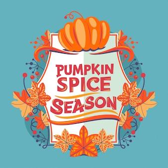 Тыквенный spice season цитата