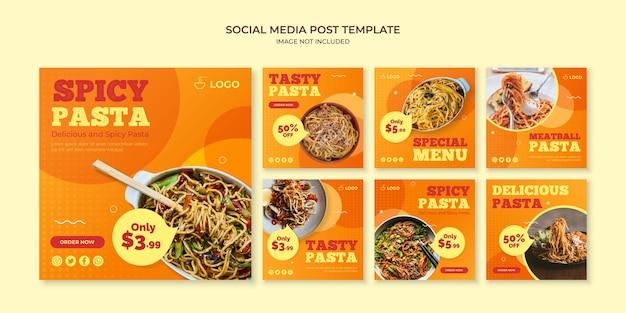 매운 파스타 소셜 미디어 instagram 게시물 템플릿