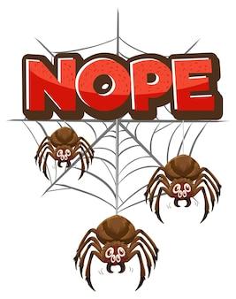 Персонаж из мультфильма паук с изолированным шрифтом nope