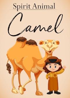 A spirit animal camel