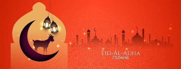Духовный ид аль адха мубарак религиозный фестиваль баннер дизайн вектор
