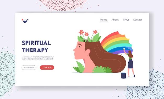 スピリチュアルセラピーランディングページテンプレート。メンタルヘルス、ウェルネス。巨大な女性の頭に虹を描く小さな女性のキャラクター。心理的サポート、健康な心。漫画の人々のベクトル図