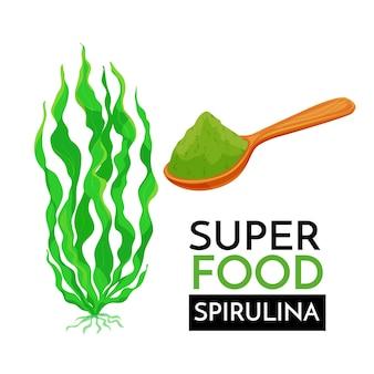 スピルリナのアイコン。