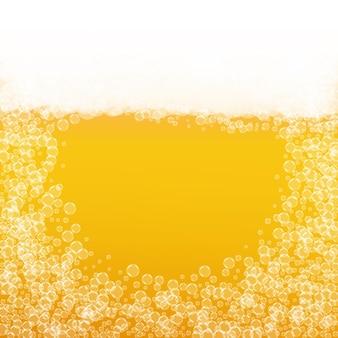 Всплеск пива. фон для крафта лагера. пена октоберфест. festi