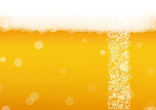 스플래시 맥주. 공예 라거의 배경.