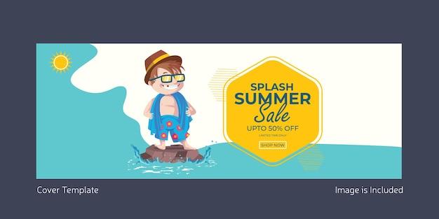 Splash summer sale cover page design