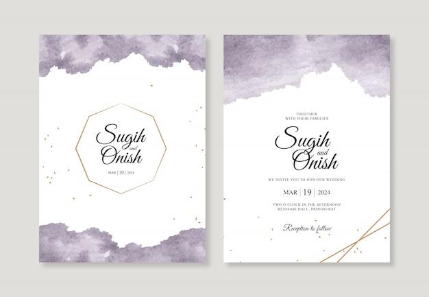 エレガントな結婚式の招待カードテンプレートのスプラッシュ水彩手絵画