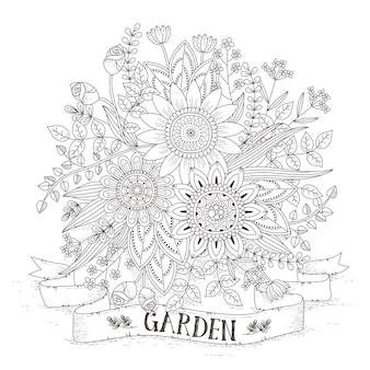絶妙なスタイルの見事な花の着色ページ