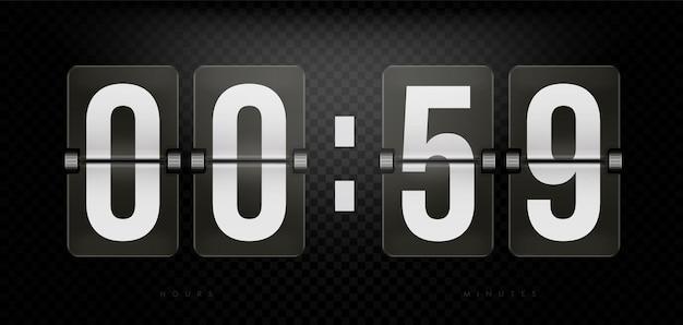 Счетчик откидной створки, ретро табло с цифрами. ретро часы, счетчик чисел, табло с обратным отсчетом времени. цифры для часа и минуты оставшегося времени дизайн векторные иллюстрации