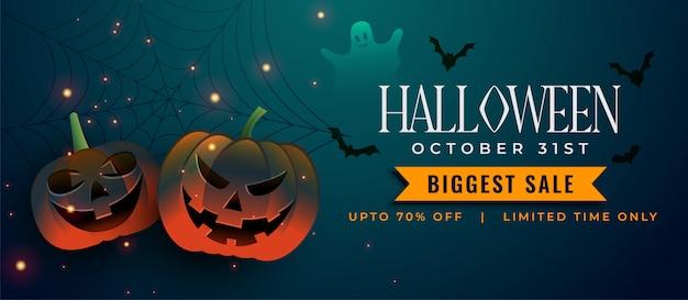 Spooky zucche di halloween con pipistrelli ed elementi fantasma