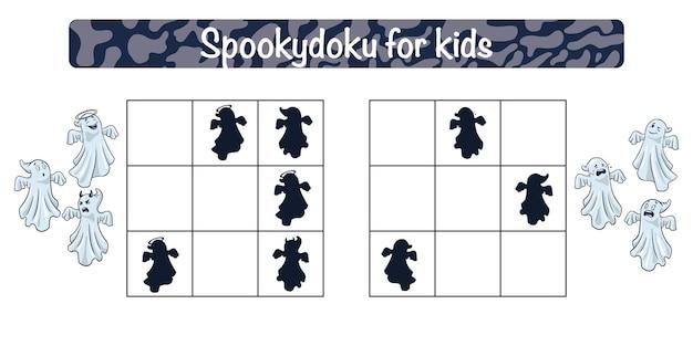 Spookydoku обучающая игра для детей. судоку с забавными привидениями для детей. школьная головоломка. учебный лист. премиум векторы