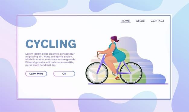 スポーツ活動フラットイラスト。自転車での屋外運動。サイクリングとアクティブなライフスタイル