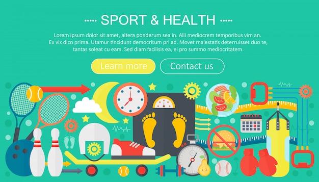 スポーツとフィットネスの平らなインフォグラフィックテンプレート