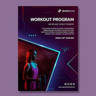 스포츠 및 기술 포스터 템플릿