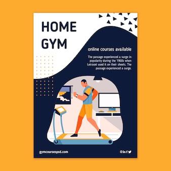 自宅でのスポーツのチラシデザイン