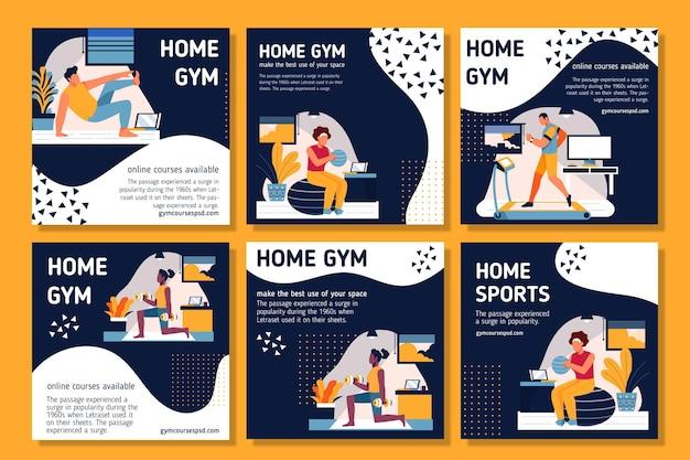 自宅でスポーツinstagramの投稿