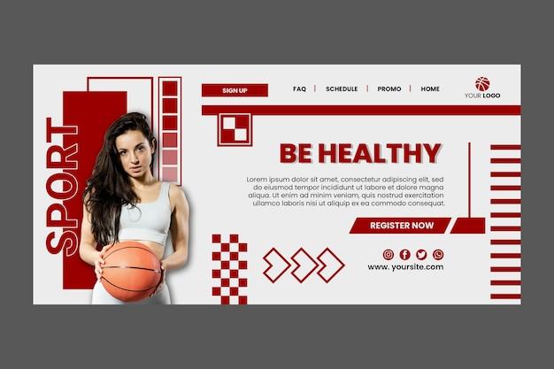 홈 랜딩 페이지 템플릿 스포츠