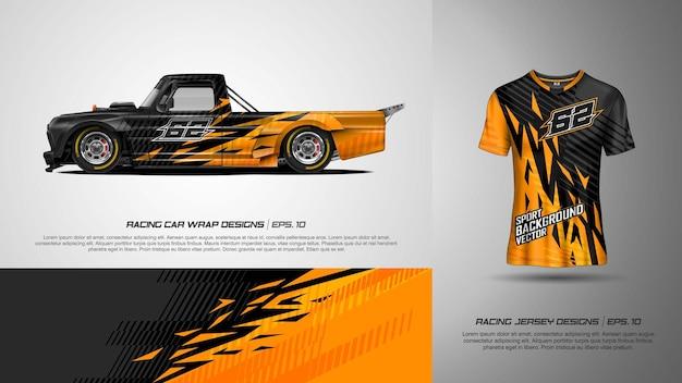 車のカラーリングとtシャツのスポーツの背景