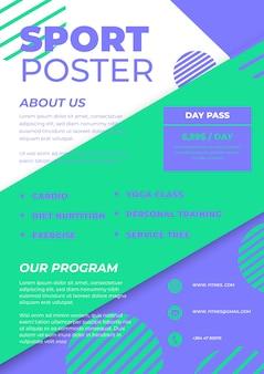 Спортивный дизайн шаблона брошюры