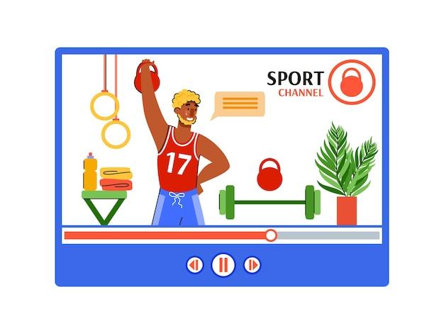 Спортивный канал фитнес-учебник - экран видеоплеера с мужчиной, поднимающим тяжести
