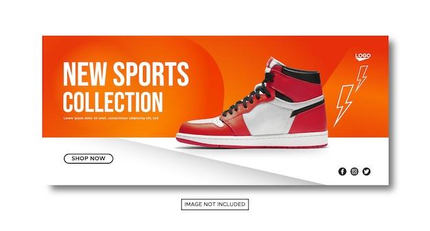 Sport collection promotion social media facebook banner template