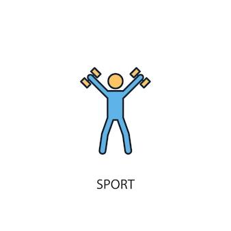 スポーツコンセプト2色の線のアイコン。シンプルな黄色と青の要素のイラスト。スポーツコンセプト概要シンボルデザイン