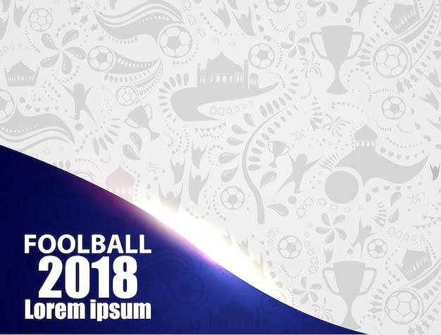 モダンなスポーツデザインコンセプトサッカー2018パターン