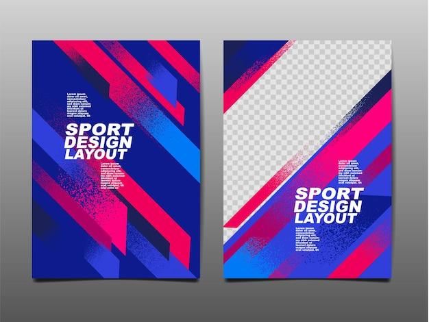 スポーツデザインのレイアウト