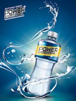 Sport drink ads illustration