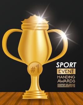 Плакат с наградами за спортивные соревнования Premium векторы