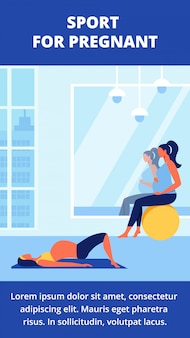 妊娠中のスポーツ。ブルーインテリアのフィットネスクラス