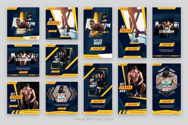 스포츠 체육관 및 피트니스 프로모션 게시물 및 스토리 소셜 미디어 템플릿