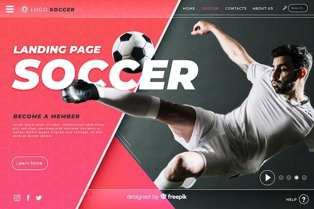 사진 스포츠 방문 페이지 템플릿