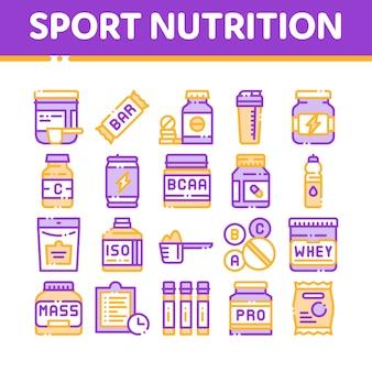 Sport nutrition cells